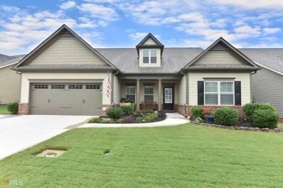 4437 Clubside Dr, Gainesville, GA 30504 - MLS#: 8448851