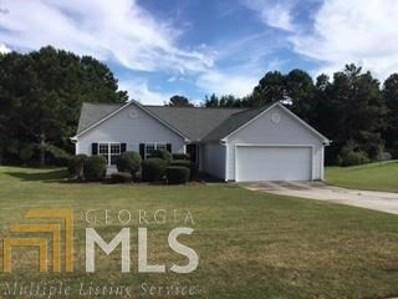 2041 Meadowglen Ln, Loganville, GA 30052 - MLS#: 8449384