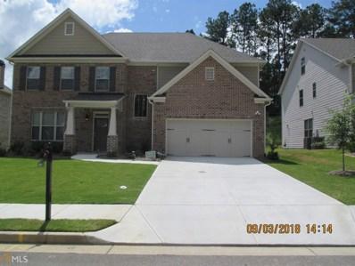1487 Halletts Peak Pl, Lawrenceville, GA 30044 - MLS#: 8449606