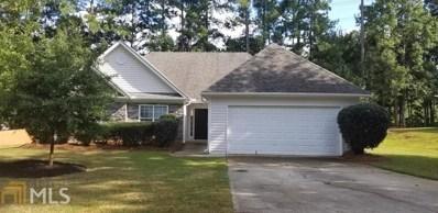 1055 Arbor Way, McDonough, GA 30253 - MLS#: 8449737