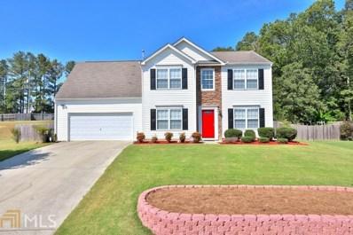 1015 Campbell Gate Rd, Lawrenceville, GA 30045 - MLS#: 8450009