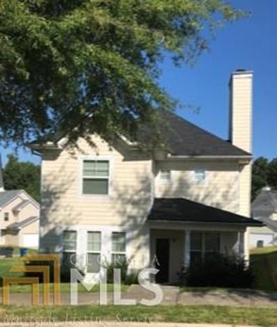 4514 Parkview Sq, Atlanta, GA 30349 - MLS#: 8450404
