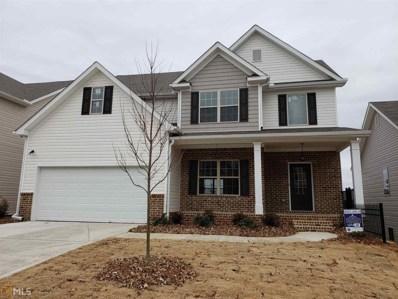 5859 Bridgeport Ct, Flowery Branch, GA 30542 - MLS#: 8450915