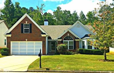 5145 Rosewood, Atlanta, GA 30213 - MLS#: 8451012