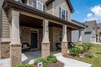 9141 Hanover St, Lithia Springs, GA 30122 - MLS#: 8451221