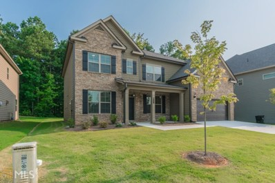 133 Victoria Heights Ln, Dallas, GA 30132 - #: 8451291