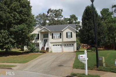 4240 Antler Ct, Douglasville, GA 30135 - MLS#: 8451532