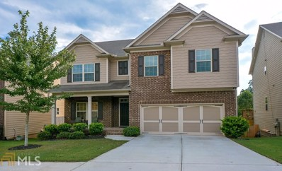 5316 Blossom Brook Dr, Sugar Hill, GA 30518 - MLS#: 8451672