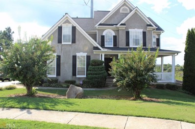 820 Rock Ln, McDonough, GA 30253 - MLS#: 8452321