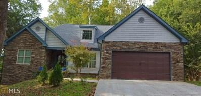 300 Norcross St, Roswell, GA 30075 - MLS#: 8452468