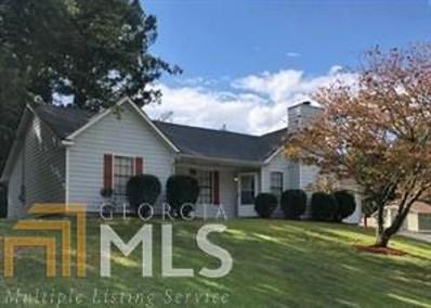 7595 Park Ln, Jonesboro, GA 30236 - MLS#: 8452575