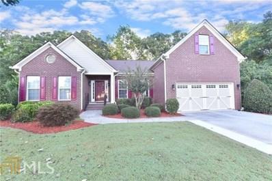 1528 Centerville Dr, Buford, GA 30518 - MLS#: 8452618