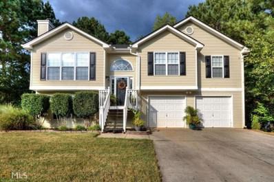 12 Carson Ct, Adairsville, GA 30103 - MLS#: 8452721