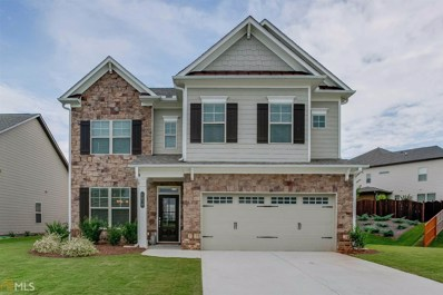 4430 Big Rock Ridge Trl, Gainesville, GA 30504 - MLS#: 8453390