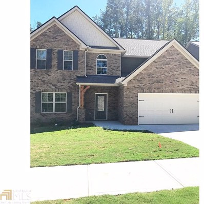 2360 Red Hibiscus Ct, Atlanta, GA 30331 - MLS#: 8453563