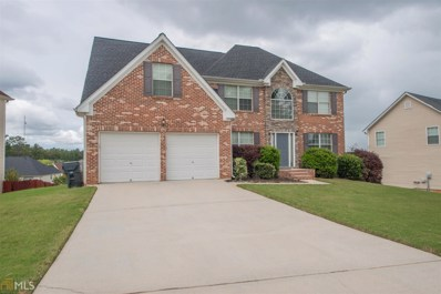473 Brunswick Cir, Stockbridge, GA 30281 - MLS#: 8454370