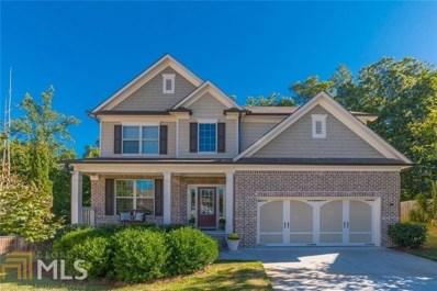 980 Upland Ct, Sugar Hill, GA 30518 - MLS#: 8455313