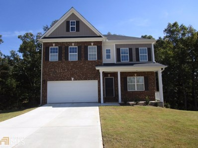 130 Brooks Cir, Hampton, GA 30228 - MLS#: 8455958