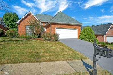 7561 Livingston Dr, Jonesboro, GA 30236 - MLS#: 8456184