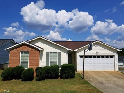 218 Autumn Lake Way, McDonough, GA 30253 - MLS#: 8456284