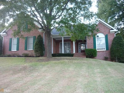 1400 Barrett Place Ln, Lawrenceville, GA 30043 - MLS#: 8456890