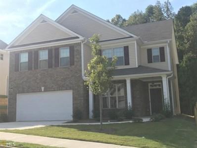 5863 Bridgeport Ct, Flowery Branch, GA 30542 - MLS#: 8457069