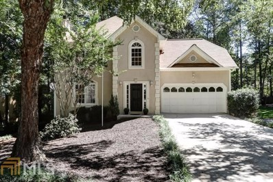 116 Clubhouse Dr, Kennesaw, GA 30144 - MLS#: 8457633