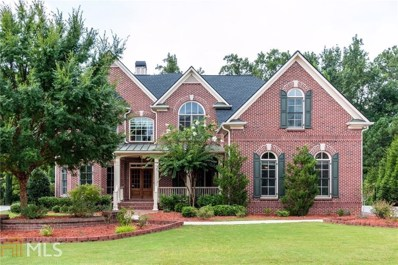 7952 Amawalk Cir, Duluth, GA 30097 - MLS#: 8458319