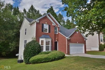 190 Lazy Willow Ln, Lawrenceville, GA 30044 - MLS#: 8458575