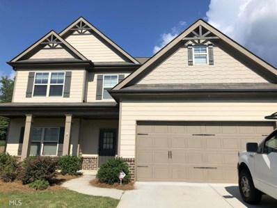 3771 Walnut Grove Way, Gainesville, GA 30506 - MLS#: 8459264