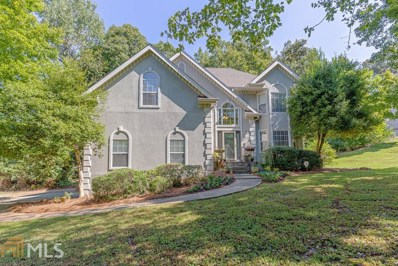 760 Wilson Mill Rd, Atlanta, GA 30331 - MLS#: 8459616