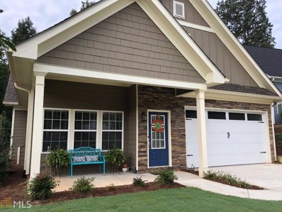 1807 Kettle Xing, Gainesville, GA 30501 - MLS#: 8459988