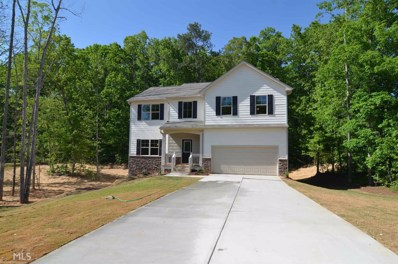 265 Stable View Loop, Dallas, GA 30132 - MLS#: 8461356