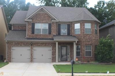 1564 Pressley Ln, McDonough, GA 30253 - MLS#: 8462072