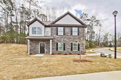 30 Woodland Park Dr, Atlanta, GA 30331 - MLS#: 8462430