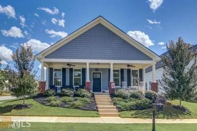 4230 SE Brookhaven Dr, Covington, GA 30014 - MLS#: 8462598