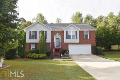 200 Putter Pl, Athens, GA 30607 - MLS#: 8462760