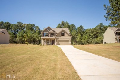 60 Highwood Dr, Covington, GA 30016 - MLS#: 8462843
