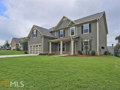4410 Links Blvd, Jefferson, GA 30549 - MLS#: 8462964