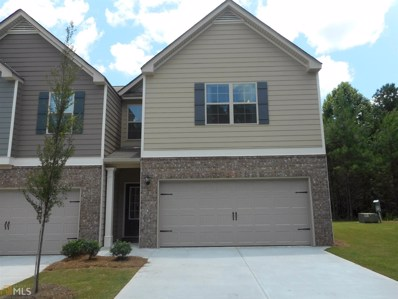 7853 Rock Rose Ln, Fairburn, GA 30213 - MLS#: 8463227