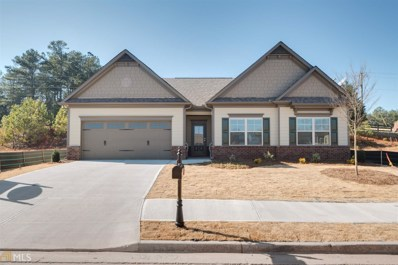 4597 Sweetwater Dr, Gainesville, GA 30504 - MLS#: 8463741