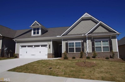 4601 Sweetwater Dr, Gainesville, GA 30504 - MLS#: 8463752