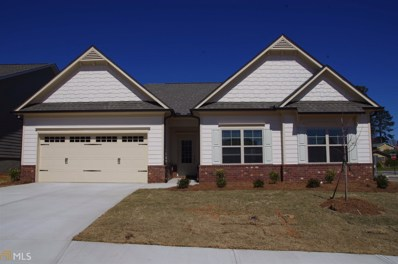 4593 Sweetwater Dr, Gainesville, GA 30504 - MLS#: 8463758