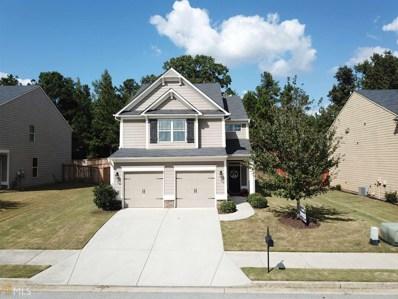 3732 Shellman Bluff Dr, Douglasville, GA 30135 - MLS#: 8463954