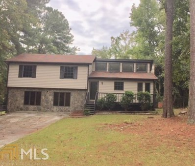 576 E Meadows Ct, Riverdale, GA 30274 - MLS#: 8464308