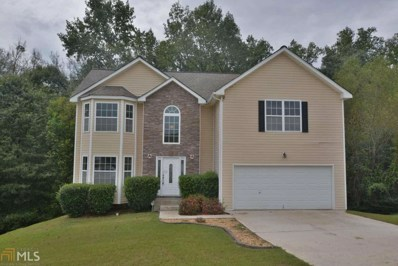 229 Edison Dr, Stockbridge, GA 30281 - MLS#: 8464666