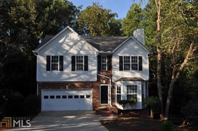 954 Keldron Ct, Lawrenceville, GA 30045 - MLS#: 8465008