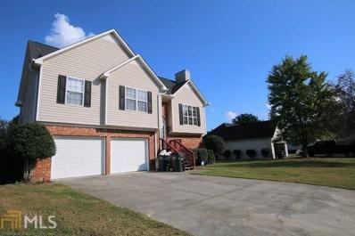 113 Summerfield Dr, Calhoun, GA 30701 - MLS#: 8465015