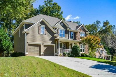 1311 Beacon Cv, Powder Springs, GA 30127 - MLS#: 8465987