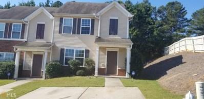1353 Little Creek, Lawrenceville, GA 30045 - MLS#: 8466459